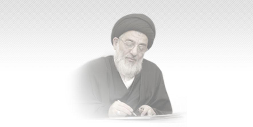 افتتاح دفتر حضرت آیت الله العظمی هاشمی شاهرودی در نجف اشرف