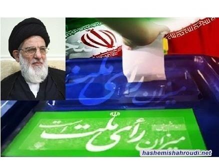 A congratulatory message of grand ayatollah hashimi sharudi to the honorable Hojjatul-Islam Dr.Hassan Ruhani the president-elect.